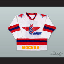 Pavel Bure 10 Krylya Sovetov Moscow Wings White Hockey Jersey