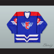 Soviet Wings Blue Hockey Jersey