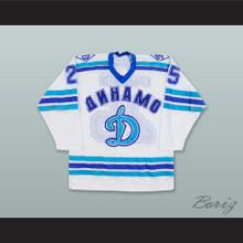 Vladimir Kramskoy 25 Moscow Dynamo White Hockey Jersey
