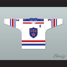 Maxim Sushinsky 33 SKA St. Petersburg White Tie Down Hockey Jersey