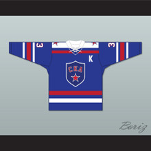 Maxim Sushinsky 33 SKA St. Petersburg Blue Tie Down Hockey Jersey