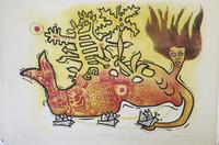 "Sosabravo (Alfredo Sosabravo) #139 . ""Sueno infantil #4."" 1974. Lithograph print edition 2/10. 20 x 29 inches."