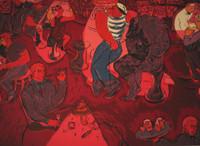 """""""El bar,"""" Rocio Garcia #2758. 2003. Serigraph print, edition 20 of 100. 26"""" x 34""""."""