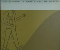 """Carlos Cárdenas #6333. """" En Marcha,"""" 1988. Acrylic on masonite board. 20.5 x 23.75 inches."""