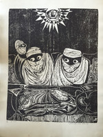 "Jose Vicente Aguilera #2848. ""Ocupados del sol,"" 1967. Block print edition 3 of 3. 27.25 x 19.5 inches."