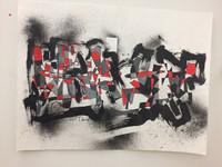 "Nestor Vega, 2018. Ink on paper. 18"" x 24"""