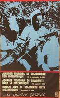 """77 OSPAAAL, """"Jornada mundial de solidaridad con Mozambique: 25 de septiembre 1968."""" Offset. 21"""" x 13"""""""