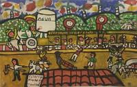"""100 Abel, Untitled, 1998. Acrylic/cardboard. 9""""x 14.25"""" #1612"""