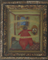 "Elsa Mora ""Nacer con la intencion de perdurar,"" 1998. Mixed media on board. 11 x 9.5 Inches. SOLD!"