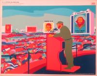 "René Mederos (Felix René Mederos Pazos) #20. La Historia Me Absolvera,""  1973. Silkscreen. Comission De Orientacion Revolucionaria Del CC. del PCC. 23 x 29 inches. SOLD!"