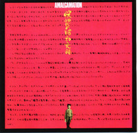 MASAHIKO SATOH & SOUNDBREAKERS -Amalgamation (JAPANESE 70S PSYCH)  CD