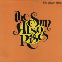 SUN ALSO RISES   - ST  (Superb 70s Brit  acid psych folk )CD