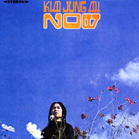 KIM JUNG MI - Now ( 70s Korean psych) CD