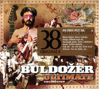 BULDOZER  -THE ULTIMATE COLLECTION  1975-1995  (2CD)
