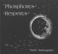 TAKIS BARBAGALAS -MANTICORE'S BREATH-Phosphorus Hesperus (GREEK PROG PSYCH) CD