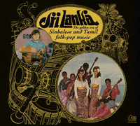 SRI LANKA - GOLDEN ERA OF SINHALESE AND TAMIL FOLK-POP MUSIC- VA  DOUBLE  COMP CD