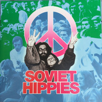 SOVIET HIPPIES O.S.T.  - VA  PINK VINYL (rare 60s Iron Curtain psych) COMP LP