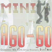 MINI AGO GO  -Cambodian Rocks artists LAST COPIES  CDR