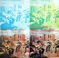 DE RADO,MAJA & PORODICNA  -STVARANJE(1974 Serbian folk rock)   CD