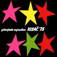 GITARIJADA VOJVODINE KISAC '75   - ST (70s Yugoslavian rock/prog/psych folk)   COMP CD
