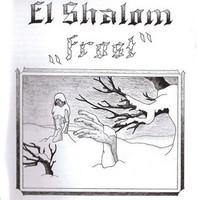 EL SHALOM - Frost  (German  prog psych 1976) 180 gram LP