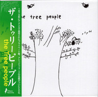 TREE PEOPLE - ST (privately released acid folk gem  1979)  CD