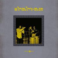 SHAHRAM   - ST (Kinks style Iranian pop master) CD