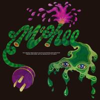 McPHEE   - ST (rare 1971 Aussie Acid-rock)  LP