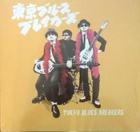 TOKYO BLUES BREAKERS  -ST (Japanese time warp 1969!)  LP
