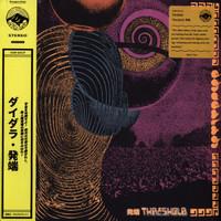 DHIDALAH   -THRESHOLD(Tokyo spacerock legends)  LP