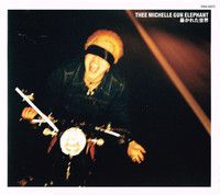THEE MICHELLE GUN ELEPHANT  - Weird mini CD!(Japanese cult rock and rollers IYL Who, Iggy,Ramones)-  CD