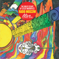 RADIO MOSCOW  - The Great Escape Of Leslie Magnafuzz  w. bonus tracks digipack CD