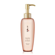 [Sooryehan] Bon Cleansing Oil (150ml / 5.07oz)
