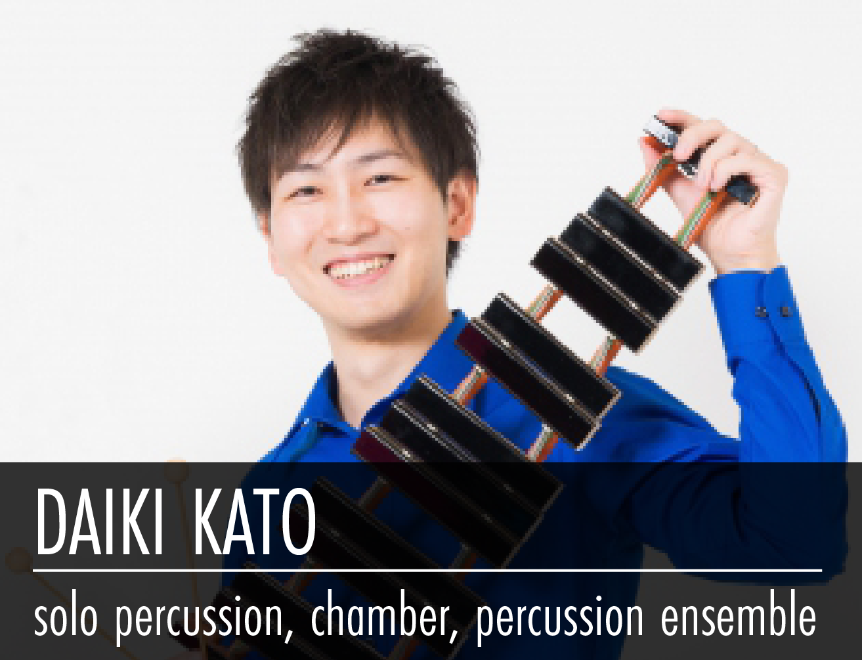 Daiki Kato