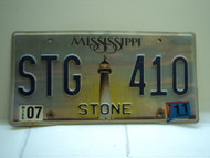 2011 MISSISSIPPI Lighthouse License Plate STG 410