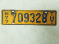 New York Trailer Tag License Plate 709328