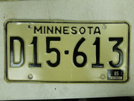 1985 Minnesota Dealer License Plate D15-613