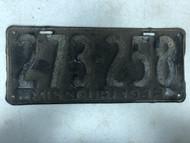 DMV Clear 1932 MISSOURI Passenger License Plate YOM Clear 273-258 MO