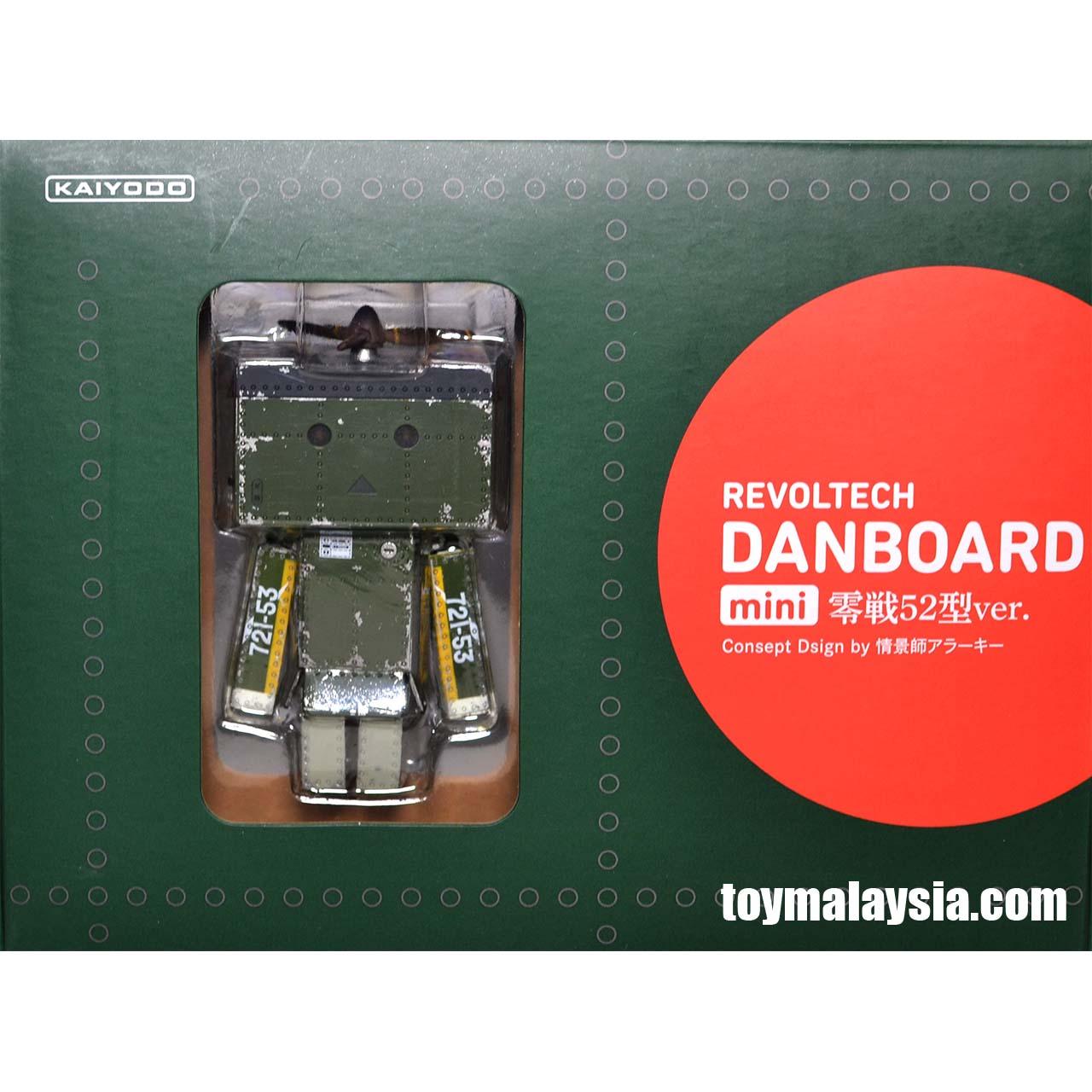 danboardmini25.jpg