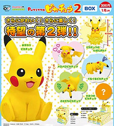 PUTITTO series - Pikachu Part.2 12 Pcs Box