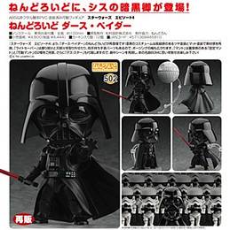 Nendoroid 502 - Darth Vader Star Wars Episode 4