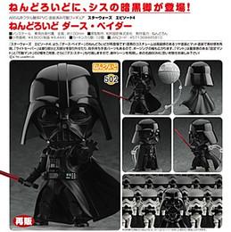 Nendoroid 502 - Darth Vader Star Wars Episode 4