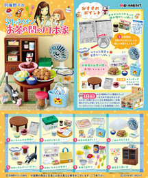 Re-Ment - Chica Umino - March Comes in Like a Lion -  Living Room of Kawamoto Family 8 Pack Box