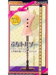 Re-Ment - Petite Mode Collection - 1/6 Mannequin Torso