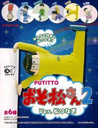 PUTITTO series - Osomatsu-san 2 - 12 Pcs Box