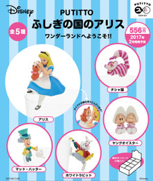PUTITTO series - Alice in Wonderland - Welcome to Wonderland!! 8 Pcs Box