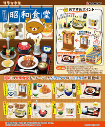 Re-Ment - Relex - Rilakkuma Showa Shokudou 8 Pcs Box