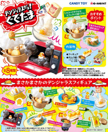 Re-Ment - Miniature Sanrio - Gudetama Dangerous Dayo! Gudetama 8 Pack Box