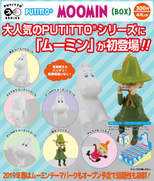 PUTITTO series - Moomin - 12Pcs Box