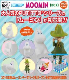 PUTITTO series - Moomin - 12Pcs Box